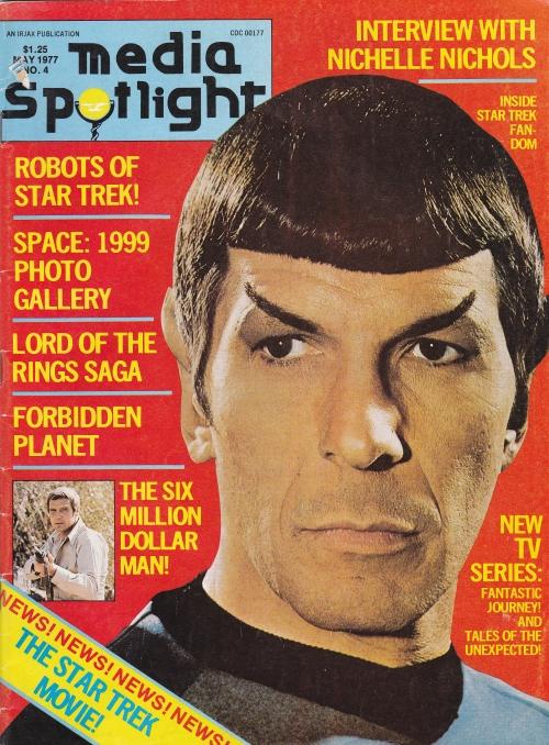 media spotlight 1977-01