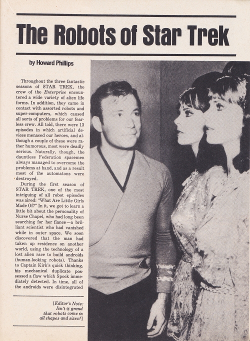 media spotlight 1977-011