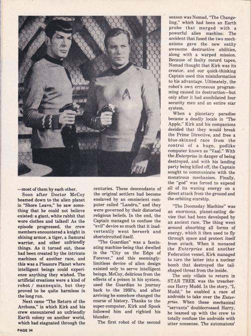 media spotlight 1977-012
