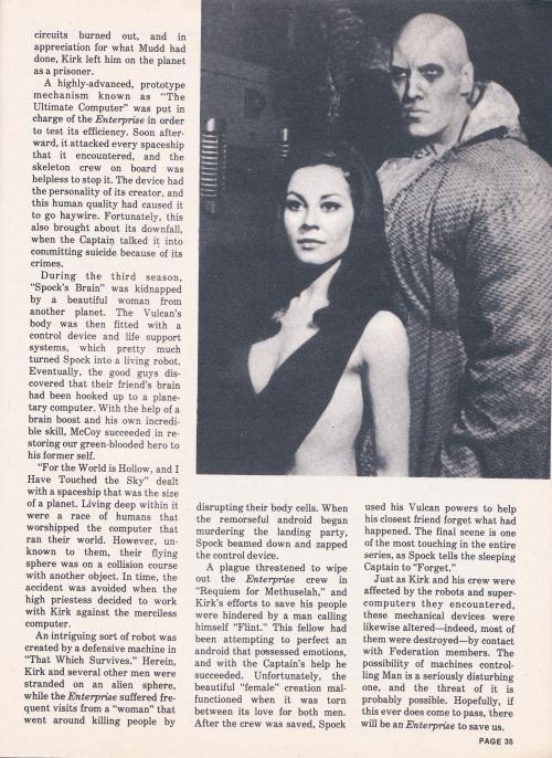 media spotlight 1977-013