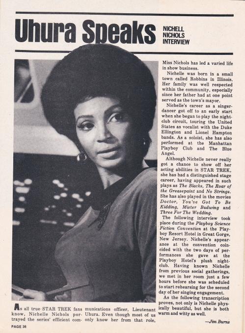 media spotlight 1977-014