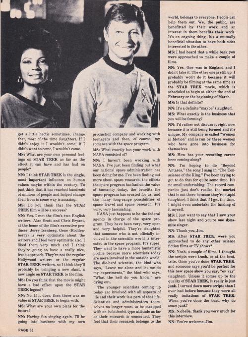 media spotlight 1977-016