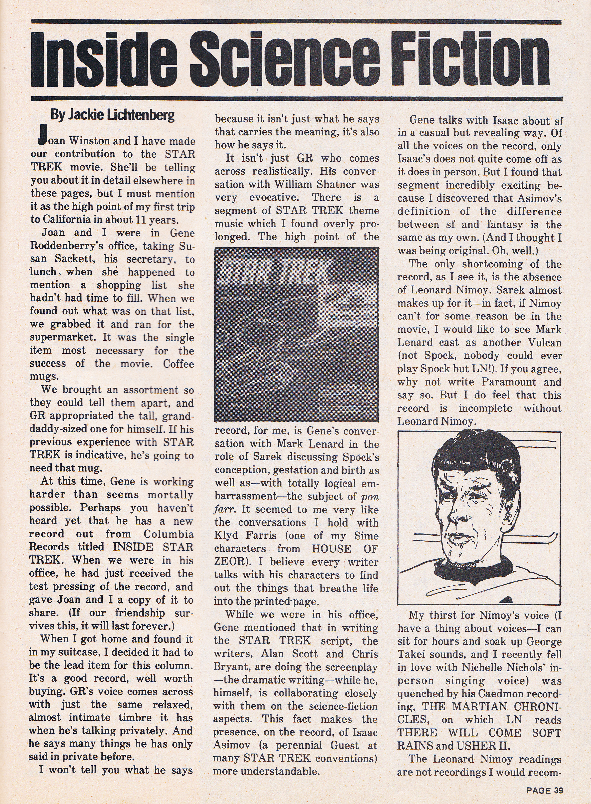 media spotlight 1977-017
