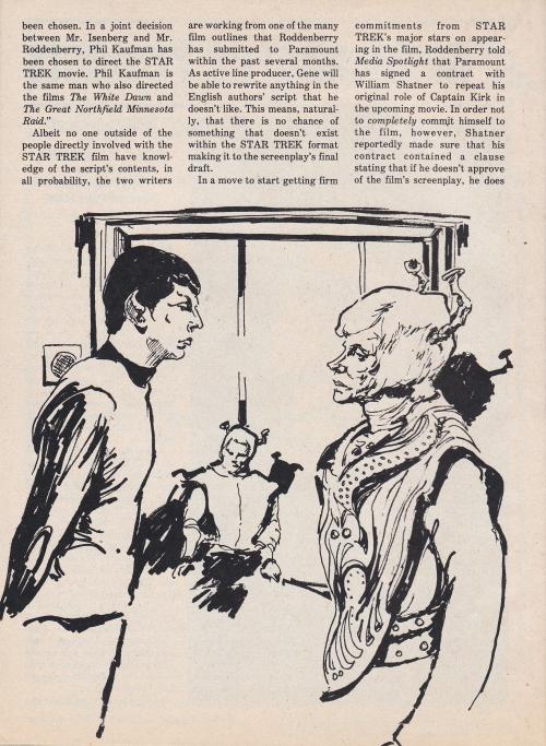media spotlight 1977-021