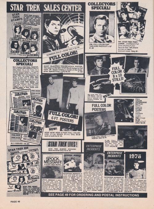 media spotlight 1977-023