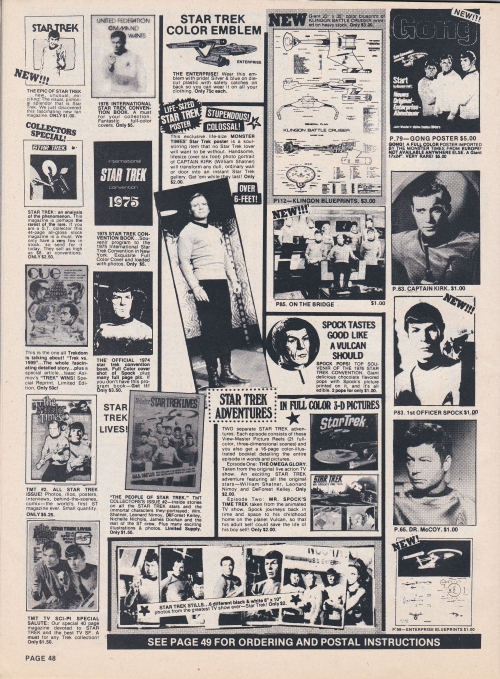 media spotlight 1977-024