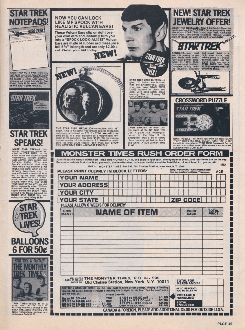 media spotlight 1977-025