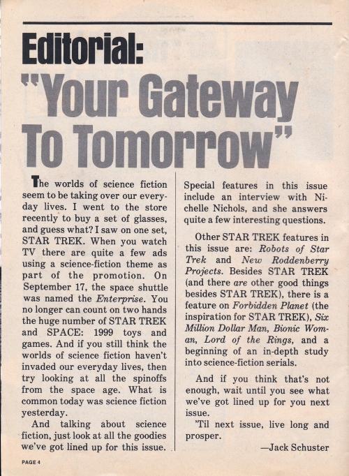 media spotlight  1977-03