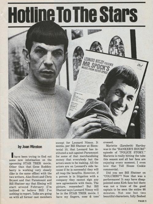 media spotlight  1977-04