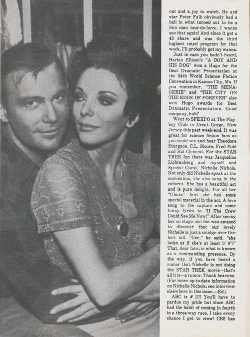 media spotlight  1977-05