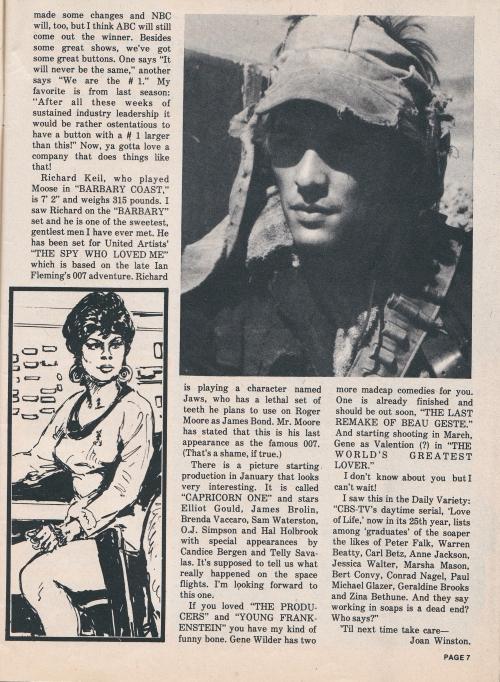 media spotlight  1977-06