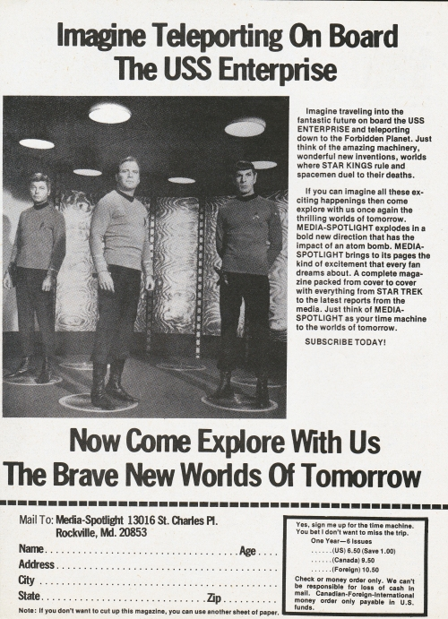 media spotlight 1977-07