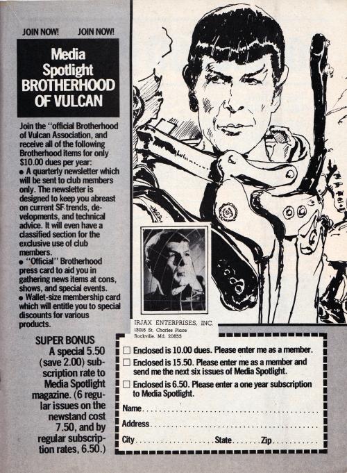 media spotlight 1977-08