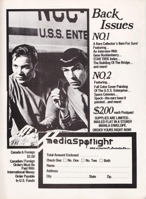 media spotlight 1977-027